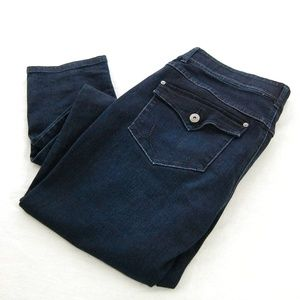 🆕 INC Skinny Stretch Jeans (hidden elastic waist)